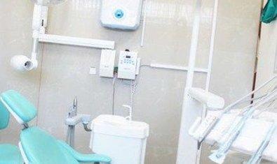 Многопрофильный центр со стоматологией Клиника Доктора Пеля