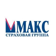 «МАКС», Московская акционерная страховая компания