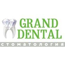 Стоматологическая клиника «Гранд Дентал»