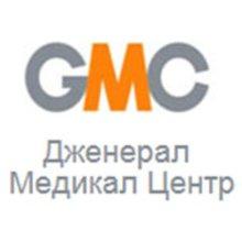 Медицинский центр «GMC - Дженерал Медикал Центр», стоматологическое отделение