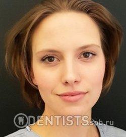 Ерошкина Вера Анатольевна