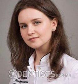 Назарова Лидия Андреевна