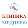 Стоматологическая клиника «Мединеф»
