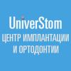 Стоматологическая клиника «UniverStom»